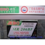 Bể  Jebo MR 206BF