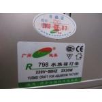 Bể  Yuemei R798