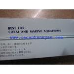 Bóng đèn xanh (dùng cho bể sinh vật biển)