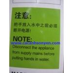 Đèn diệt khuẩn UV JZ-UV10W