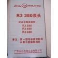 Đầu lọc Minjiang R3 380
