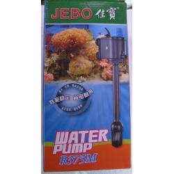 Đầu Máy lọc Jebo R375M