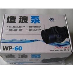 Quạt thổi luồng Jebao WP60