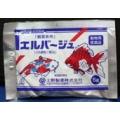Thuốc trị nấm cá của Nhật